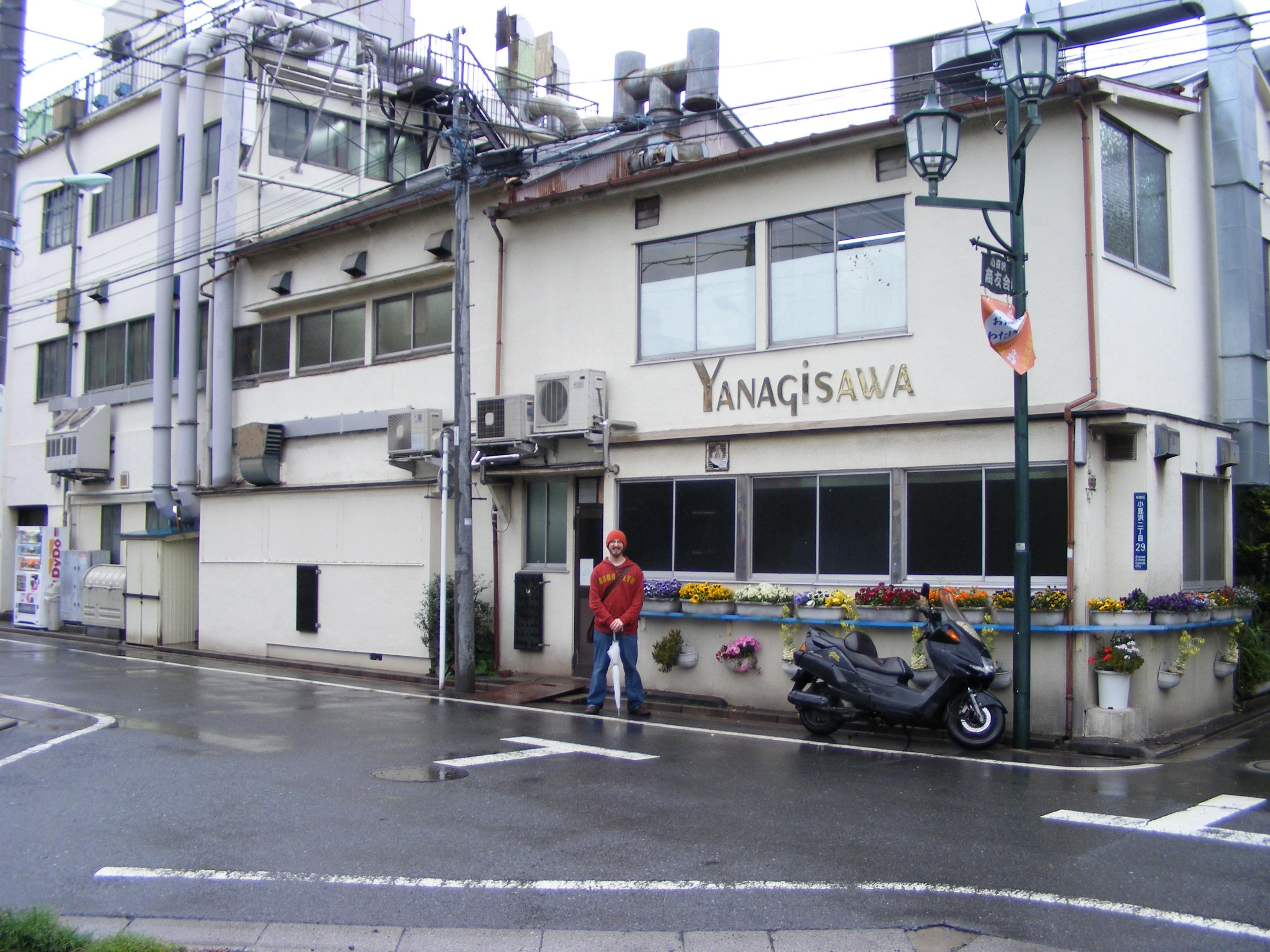 japan-visit-2008-226