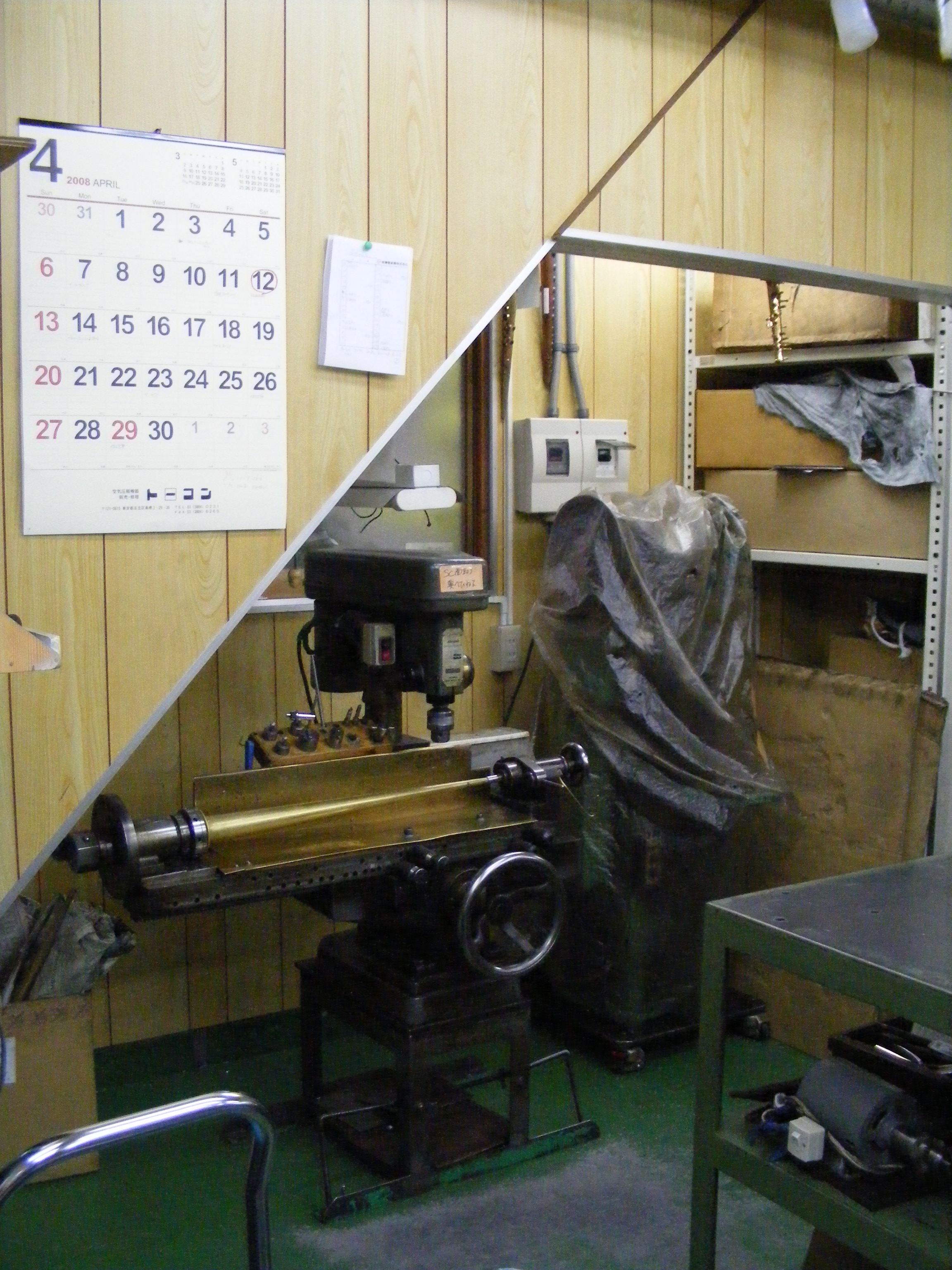 japan-visit-2008-232