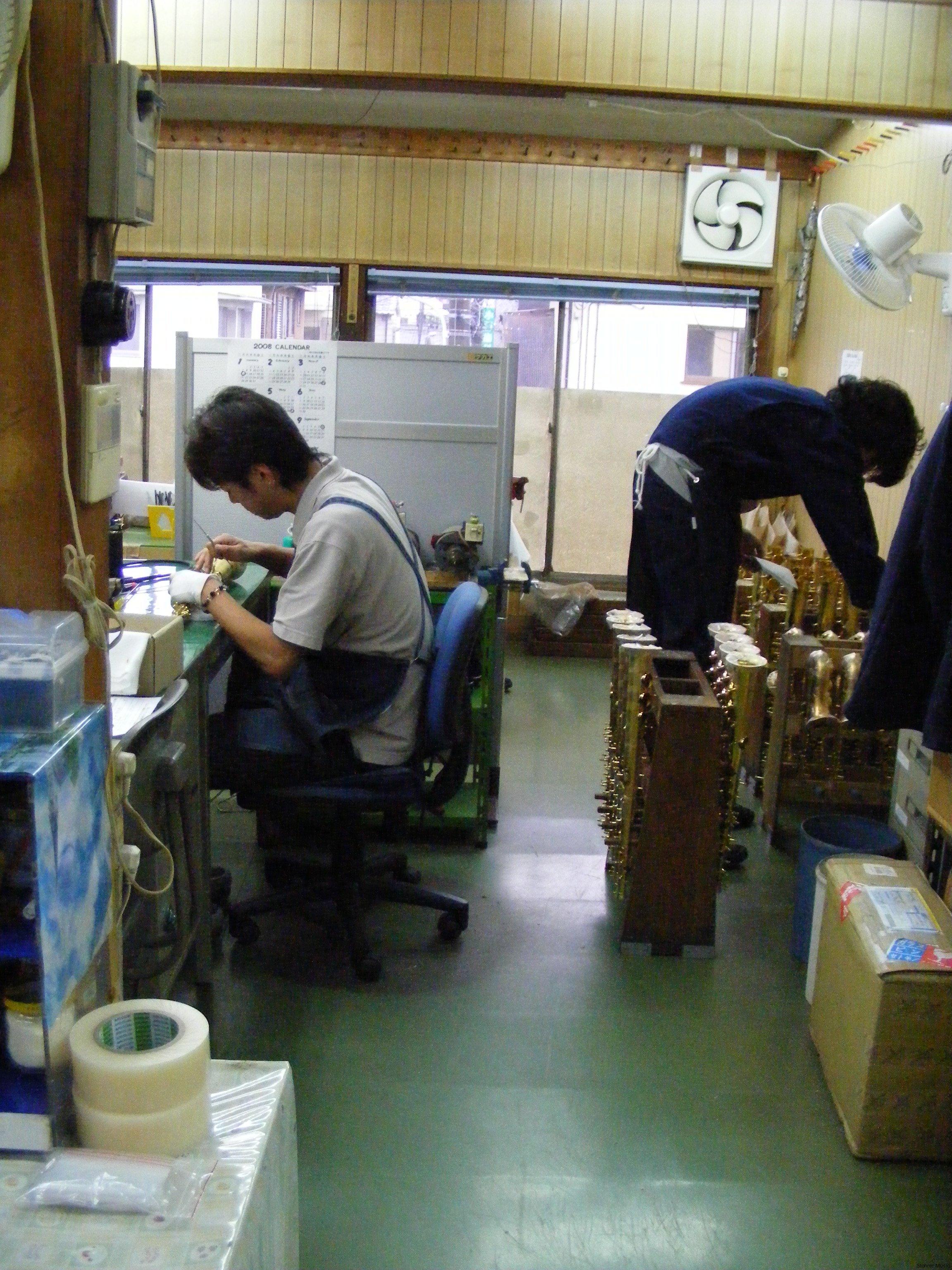 japan-visit-2008-309